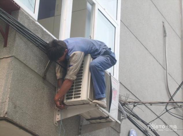 空调怎样移机