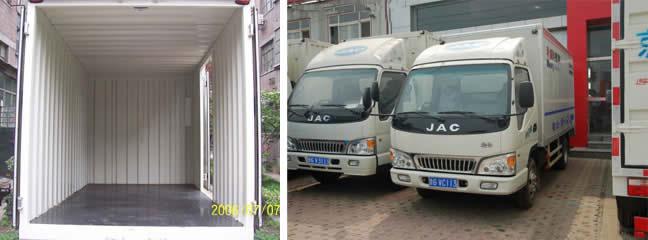 4.2米厢式货车(主要搬家车辆)