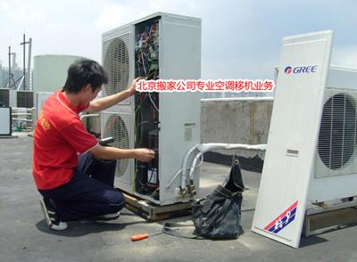 空调移机、打孔、加氟、换管