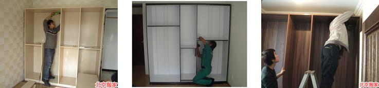拆装家具、物品打包装服务