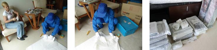 提供周转纸箱、储物塑料箱、挂衣纸箱、包装材料