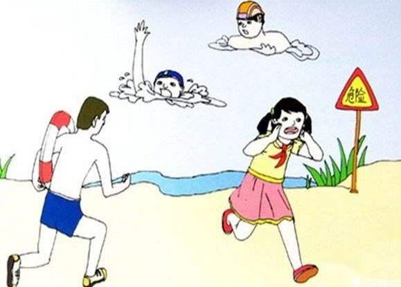 关注儿童安全意识问题